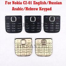 Для Nokia C2-01, мобильный телефон, английский, русский, арабский, иврит, клавиатура для C2 C2-01, сменный корпус, крышка клавиатуры