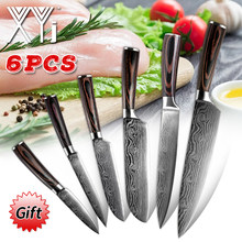 XYJ 6PCS Kitchen Knife Set Blades Damascus Laser Chef Knife Sets Santoku Utility Paring kitchen tools accessories knives sets(China)