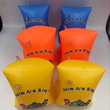 Baby swimming laps arm twirls children equipment ABC circle float ring sleeve
