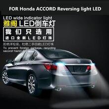 2pcs FOR Honda ACCORD Reversing light LED T15 9W 5300K Auxiliary bulb headlight modification