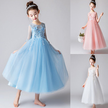 Skyyue Flower Girl Dress for Wedding Solid Lace Flower Tulle Tank Ball Gown Kid Long Party Communion Dress Princess 2019 CK2918 beautiful long sleeves sky blue tulle princess dress for birthday party purple lace and silver sequined a line flower girl dress