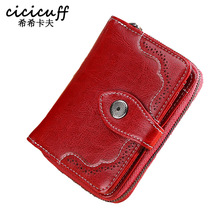 CICICUFF Genuine Leather Women Short Wallet Womens Purse Zipper oil wax leather Card slots Coin Pocket Cartera