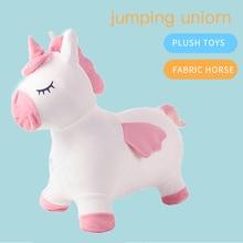 Hot Sale White Plush Unicorn Soft Kids Jumping Horse Children ride on horse toy