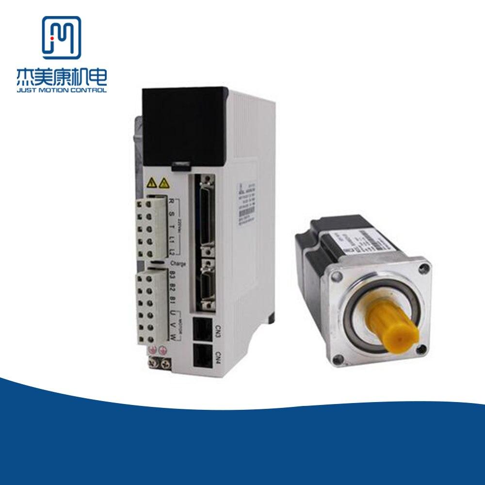 JMC  750W 220V AC servo motor and driver kit high voltage 80JASM507230K-20B + JASD7502-20B