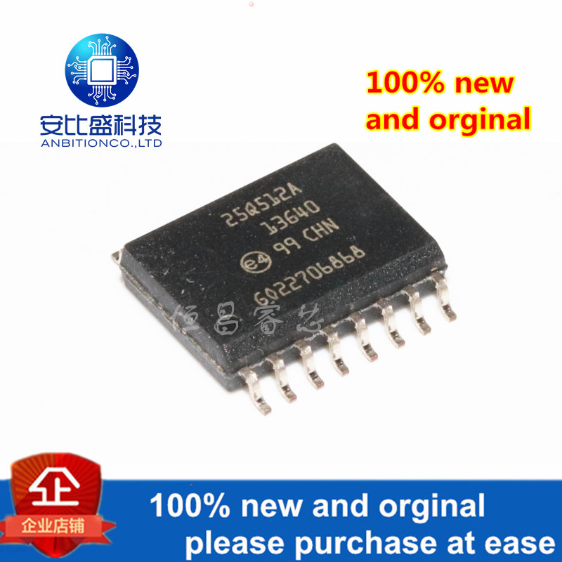 1pcs 100% New And Orginal N25Q512A13GSF40F Silk-screen 25Q512A13G40 512Mbits In Stock