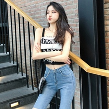 Short Camisole Fashion Novel Preppy Style Knitted Womens Korean Slim Sexy Letter Print Tank Tops Camis