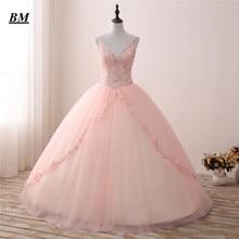 V-neck quinceanera vestidos 2021 vestido de baile frisado doce 16 vestidos formal baile de formatura vestido de festa 15 anos bm29