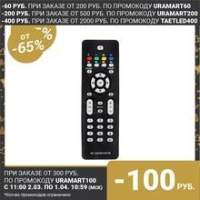 Пульт дистанционного управления LuazON для телевизоров Philips, 36 кнопок, чёрный 3648796