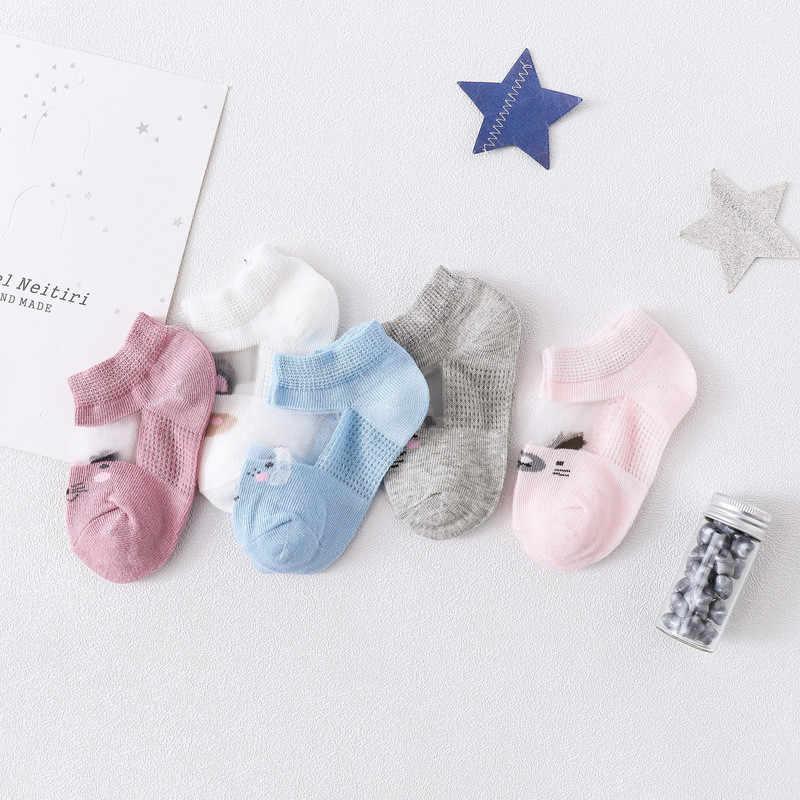 5 пар/упак. Носки для новорожденных детей летние тонкие носки Детские носки для девочки; Хлопок; Детские носки для маленьких мальчиков Повседневное спортивные Стиль 2020 Новый