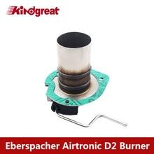 Kindgreat-Quemador de aire Airtronic D2, calentador de estacionamiento chino de 252069100100 kW (Eberspacher Similar), cámara de combustión con junta