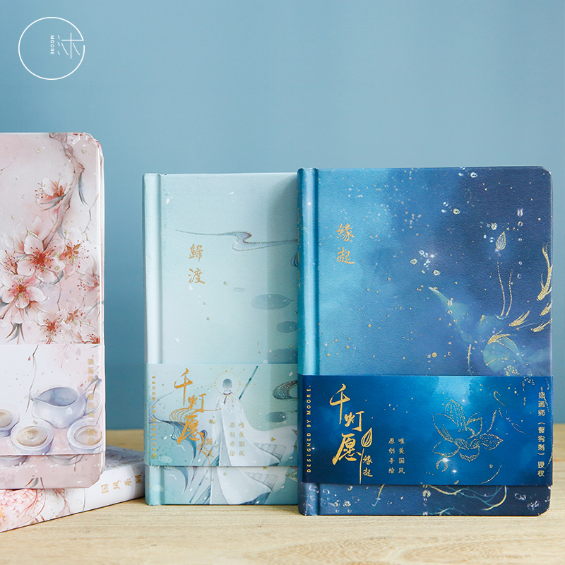 Thousand Lamp Wishes Hardcover Notebook A5 Chinese Style Diary Notebook 1PCS