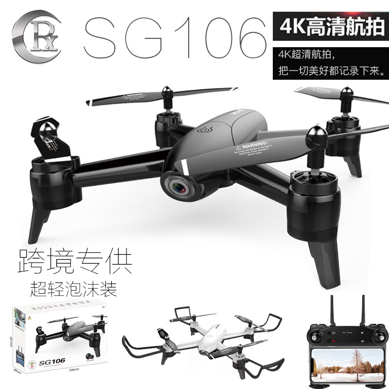 Sg106 Ultra-long Life Battery Unmanned Aerial Vehicle Optical Flow 4K Aerial Photography Quadcopter Double Camera Remote Control