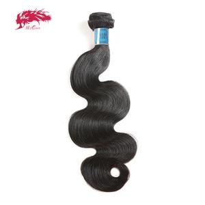 "Image 1 - עלי מלכת שיער פרואני שיער גוף גל 1/3/4 Pcs שיער לא מעובד אריגת צבע טבעי 8 "" 26"" 100% שיער טבעי Weave חבילות M/7A"