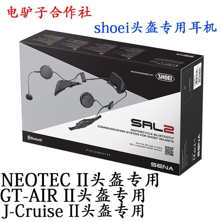 Free Shipping Make For  SENA SRL2 Motorcycle Riding Bluetooth Earphones NEOTEC GT-AIR J-CRUISE II 2 Generation Helmet