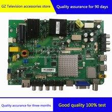 Boa qualidade para lh40m6000 placa-mãe tp. ms600.p71 tela kshism40