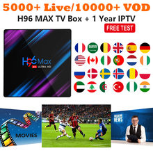 H96 Max 3318 TV Box Android 9.0 avec 1 an IPTV abonnement arabe IPTV français 5000 + Live 10000 + VOD Netflix 4K Android TV Box(China)