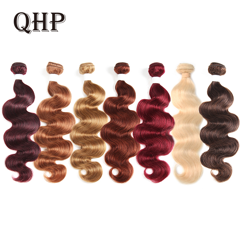 Hair Brazilian Remy Hair Weave Bundles #613/#4/#33/#30/#27/#99J/#BURG Body Wave 1Pcs Human Hair Extension