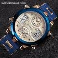BOAMIGOMen часы Топ бренд класса люкс 3 часовых поясов мужские водонепроницаемые часы спортивный хронограф кварцевые наручные часы Relogio Masculino