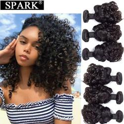 Spark Brazilian Human Hair Weave Bundles Loose Bouncy Curly Hair Extensions 1/3/4 PCS 28 30 32 Inches For Black Women Non Remy