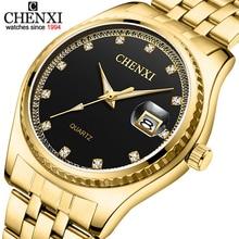 CHENXI Brand Watch New Fashion Men Women Gold Quartz Wrist Watch