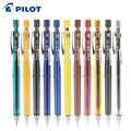 1pcs PILOT pencil H-323 mechanical pencil professional drawing color pen pole primary school student automatic pencil 0.5