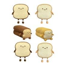 Милый эмоциональный подушка в виде тоста Творческий хлеб плюшевые