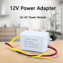 12V Power Supply Adapter 250MA for Thermostat Switching Module 110-220V Output 3W Converter