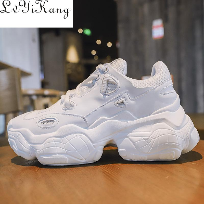 Comfy Breathable Mesh Trainers Chunky