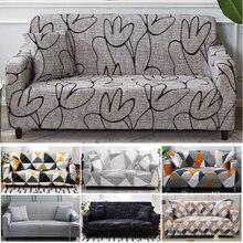 Fundas cubierta de sofá elástico todo incluido funda de sofá para diferentes formas sofá Loveseat silla estilo L funda de sofá