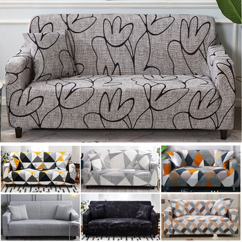 Stretchable and L Shaped Couch Cover for Different Shape Sofa to Protect Sofa from Wear and Stains