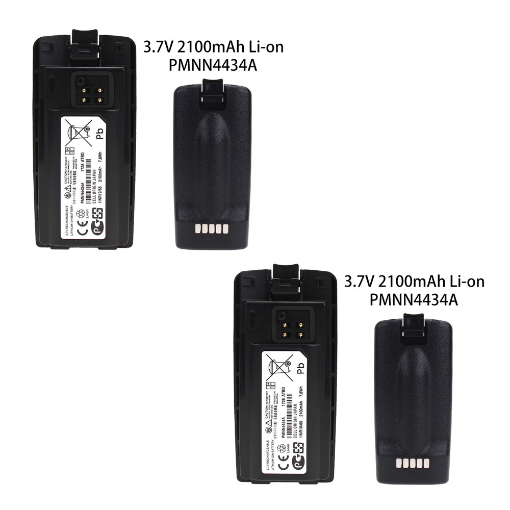 2X Replacement Battery For Motorola RMM2050 RMV2080 RMU2040 PMNN4434A RMU2080d RMU2080 XT220 XT420 PMNN4434