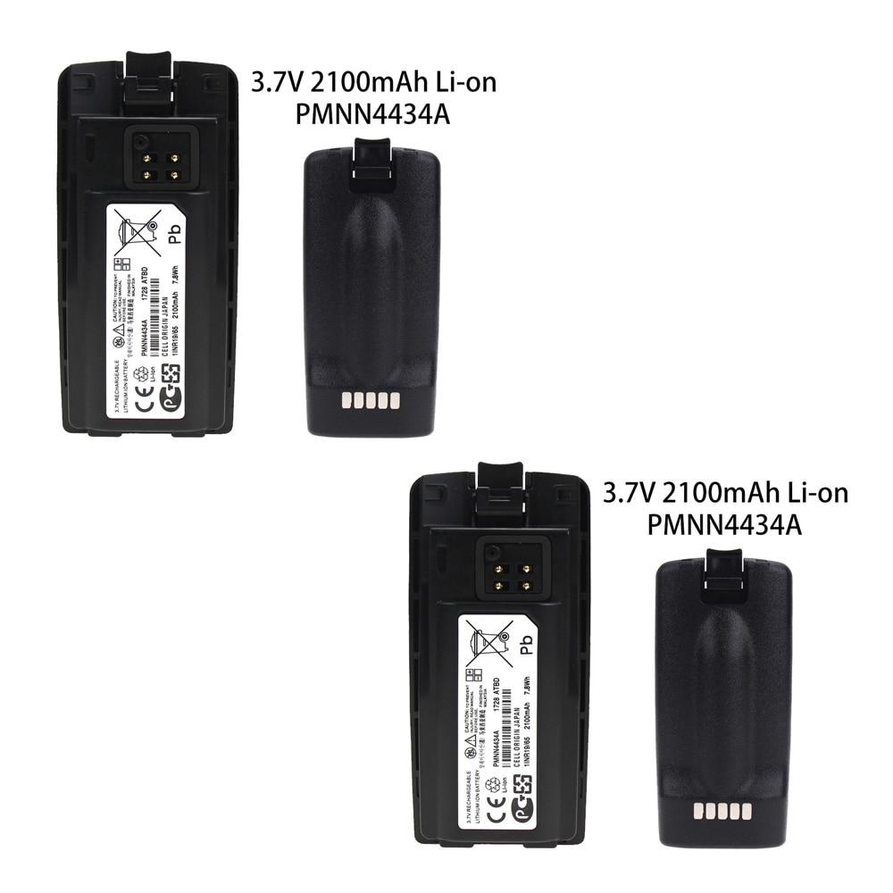 2X Replacement Battery For Motorola RMM2050 RMV2080 RMU2040 PMNN4434A RMU2080d RMU2080 XT220 XT420 PMNN4434