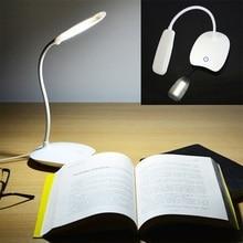 1,5 Вт USB перезаряжаемая настольная лампа, 3 режима, регулируемый светодиодный Настольный светильник, 4 цвета, светильник для студентов