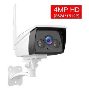 4MP HD наружная камера безопасности WiFi IP CCTV Alexa цветное ночное видение IP66 водонепроницаемая