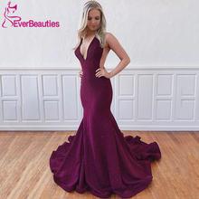 Женское вечернее платье Русалка с блестками длинное v образным