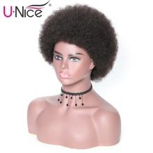 Pelucas de cabello humano de frente de encaje corto de Unice pelucas de pelo rizado Afro rizado brasileño de pelo Remy para mujeres de Color marrón de Color negro