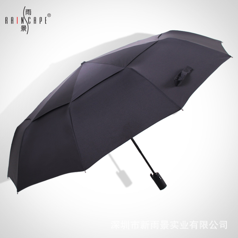Rain cape Ten Bone Umbrella Men's Fully Automatic Folding Umbrella Extra-large Double Windproof Reinforced All-Weather Umbrella