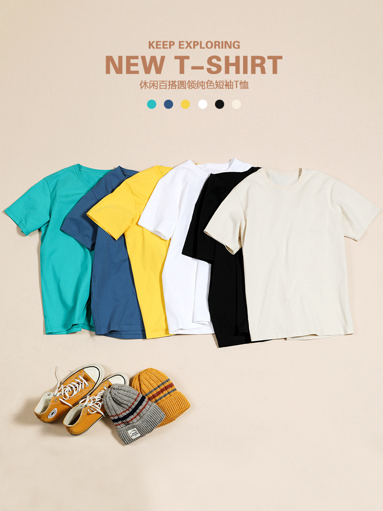 SIMWOOD T-Shirt Short-Sleeve Basic Plus-Size Solid-Color Summer 100%Cotton Tees New O-Neck