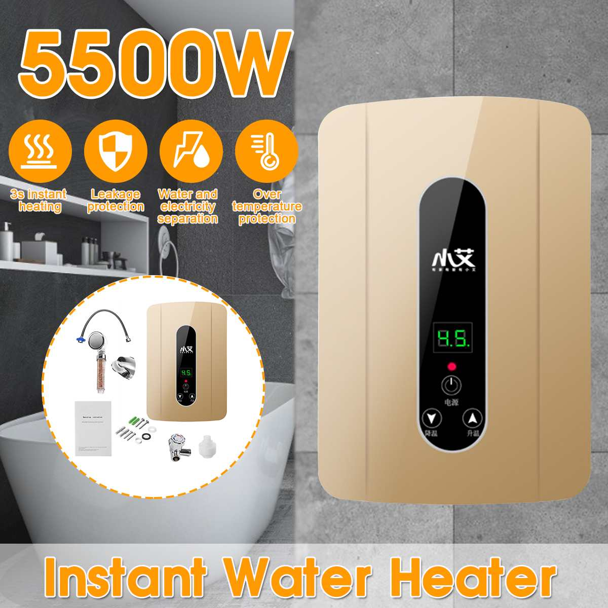 5500W Electric Water Heatin Instant Electric Tankless Water Heater Instantaneous Water Heater Instant Fast 3 Seconds Hot Shower