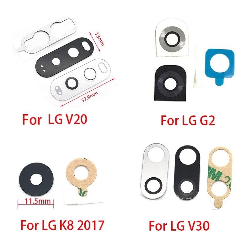 2Pcs/Lot, Rear Back Camera Glass Lens For LG V20 V30 G2 G5 G6 G7 Q6 K8 2017 Back Camera Glass With Glue Adhesive Sticker