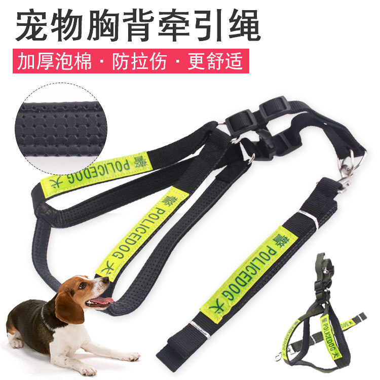Pet Dog Chest And Back Hand Holding Rope Medium Large Dog Hand Holding Rope Traction Belt Foam Pet Dog Traction Belt Dog Rope