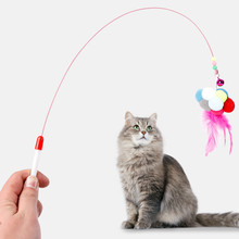 Pet Cat Toys Funny Feather Toys Rainbow Ball Playing Toys for Cats Kitty Kitten Toys Bell Toys Katten Speelgoed Pet Products funkadelic funkadelic toys