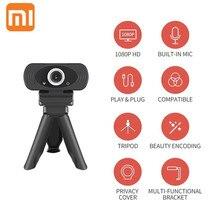 Xiaomi Webcam 1080P Full HD Imilab Web Camera Built-in Microphone Rotatable USB Plug