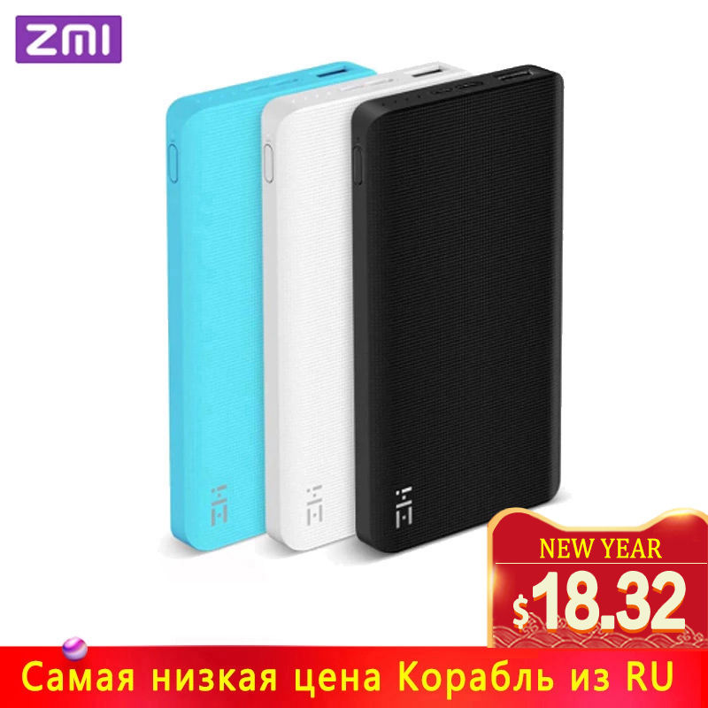 ZMI <font><b>10000</b></font> mAh Power Bank External Battery 10000mAh Powerbank portable charging Type-C-way Quick Charge 2.0 for iPhone image