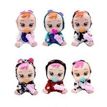 Mini cry boneca bebê chorar lágrimas boneca bonito das meninas brinquedo casa de brincar brinquedo presente do bebê