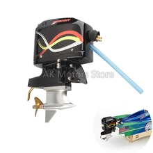 For P1 F1 Warrior RC Boat for TFL Outboard Gear Drive System Boat tail machine with Gear Drive 3660 / 2075KV SSS Motor w/o Prop 5x free shipping 4002 2502 01 4002250201 di450 di550 di470 drive motor gear for konica minolta 101t drive gear
