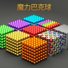 216Pcs/set 3mm Magic Magnet Magnetic Blocks Balls NEO Sphere Cube Beads Building Toys PUZZLE(China)