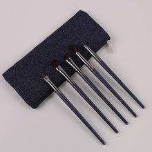 Новая косметика 5 высококлассных палитр теней для век набор