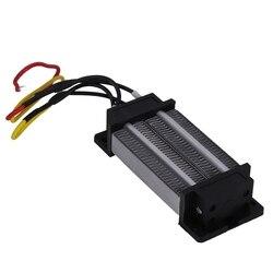 1 sztuk trwałe AC/DC 12V 200W elektryczne ceramiczne termostatyczne elementy grzejne PTC grzałka izolowana nagrzewnica powietrza