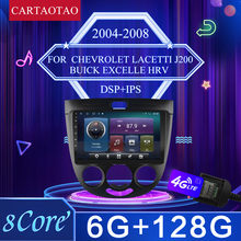 Автомагнитола 2 din, Android 9,0, 9 дюймов, мультимедийная стереосистема с навигацией для Chevrolet Lacetti J200, BUICK Excelle, Hrv, с камерой